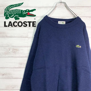 ラコステ(LACOSTE)の【大人気】ラコステ セーター ニット ワンポイント 刺繍ロゴ ネイビー(ニット/セーター)