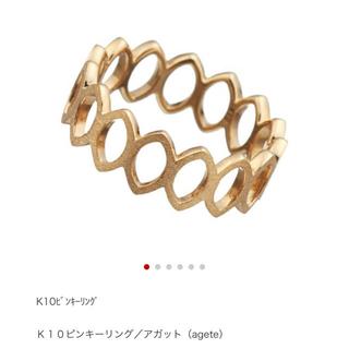 アガット(agete)のアガット ピンキーリング   k10   アーカー e.m 好きな方にも(リング(指輪))