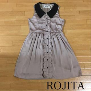 ロジータ(ROJITA)の美品 ROJITA クチュールバイロジータ ワンピース ブラウス シャツ 襟付き(ミニワンピース)