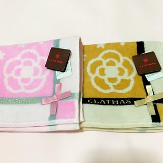 CLATHAS - ハンカチ クレイサス CLATHAS  2枚セット