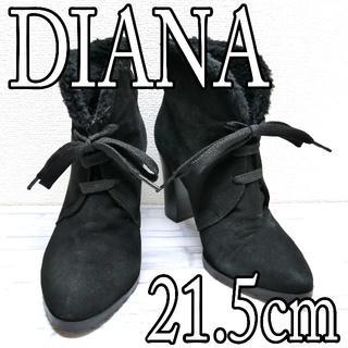 ダイアナ(DIANA)のダイアナ DIANA ショートブーツ スエード 21.5cm 小さい(ブーツ)