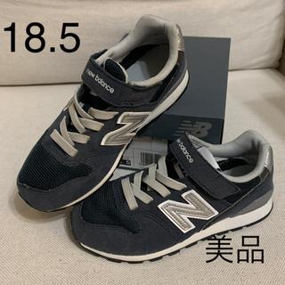 New Balance - ニューバランス スニーカー 18.5