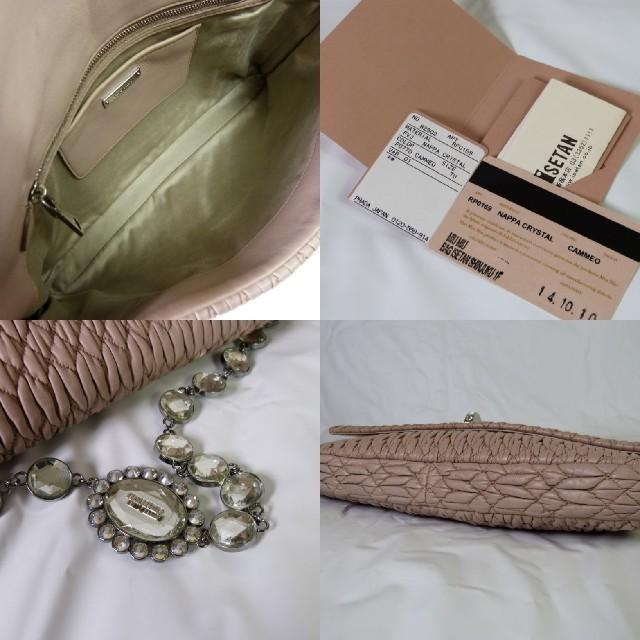 miumiu(ミュウミュウ)の早い者勝ち ナッパクリスタル ダブルショルダー ミュウミュウ ショルダーバッグ レディースのバッグ(ショルダーバッグ)の商品写真