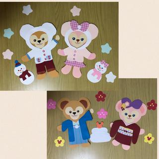 ディズニー(Disney)のダッフィー &シェリーメイ風♡冬✴︎お正月✴︎3パターン壁面飾り✴︎(型紙/パターン)