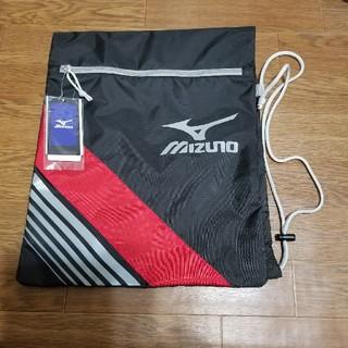 ミズノ(MIZUNO)のテニスラケットケース(バッグ)