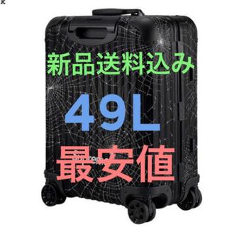 Supreme - 【新品未使用】Supreme®/RIMOWA Cabin Plus 49L
