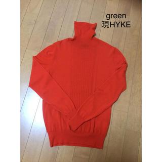 ハイク(HYKE)のgreen(現HYKE) タートルネックニット 赤(ニット/セーター)