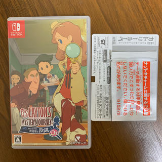 Nintendo Switch - レイトン ミステリージャーニー カトリーエイルと大富豪の陰謀 DX(デラックス)