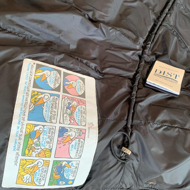 MONCLER(モンクレール)の【週末3日間限定 お値下げ】モンクレール  エルミンヌ ブラック サイズ0 レディースのジャケット/アウター(ダウンジャケット)の商品写真