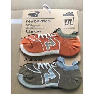 ニューバランス(New Balance)の即購入可!新品未使用☆ニューバランス ソックス♥︎二足組(o^^o)メンズB(ソックス)