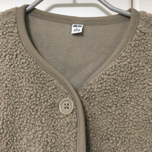 UNIQLO(ユニクロ)のユニクロ ボア フリース カーディガン ジャケット アウター レディースのトップス(カーディガン)の商品写真