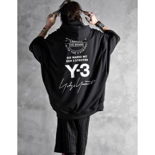 新品 Y-3 ワイスリー オーバーサイズ フーディー パーカー(パーカー)