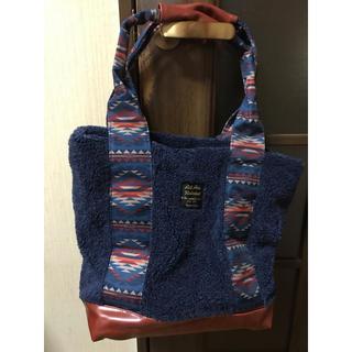 チチカカ(titicaca)のチチカカで買ったボア生地の大きめバッグ・ネイビー(トートバッグ)