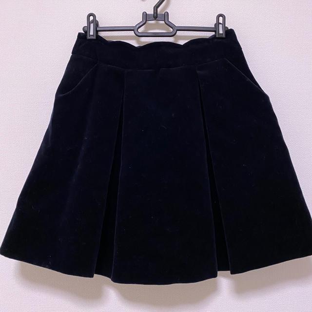 JaneMarple(ジェーンマープル)のJane Marple ロイヤル別珍スカート ネイビー レディースのスカート(ひざ丈スカート)の商品写真