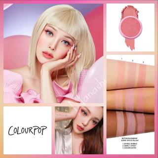 colourpop - colourpop 🍭 sugarcoated