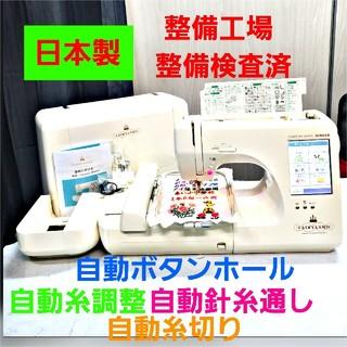 ④❤刺繍機付❤工場整備済/使用少好調良品日本製★自動糸調整/シンガーミシン 本体
