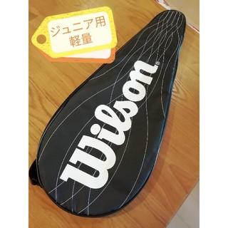 wilson - ウィルソンWILSON ジュニア用 ジュニアサイズ テニスラケットケース
