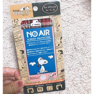 スヌーピー(SNOOPY)のiPhone5 画面シール(保護フィルム)