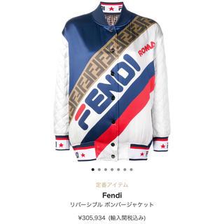 フェンディ(FENDI)のFENDI×FILA 浜崎あゆみさん着 ボンバージャケット(ブルゾン)