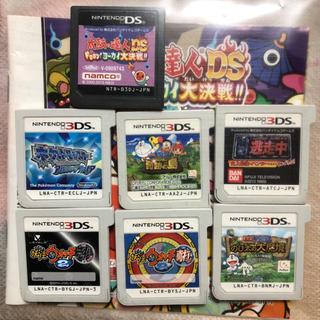 3DSソフト★(携帯用ゲームソフト)