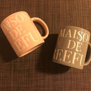 メゾンドリーファー(Maison de Reefur)の【12/20までの出品】MAISON DE REEFUR ロゴマグカップ(グラス/カップ)