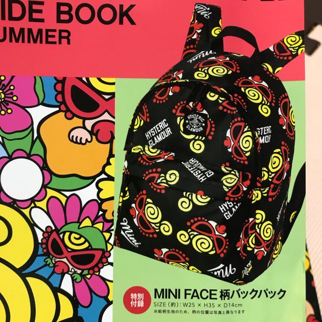HYSTERIC MINI(ヒステリックミニ)の専用になりました😌 キッズ/ベビー/マタニティのこども用バッグ(リュックサック)の商品写真