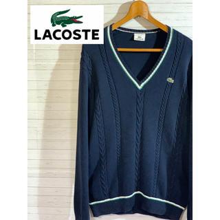 ラコステ(LACOSTE)の【LACOSTE】ラコステ ニット セーター ワンポイントロゴ刺繍(ニット/セーター)