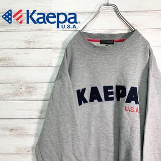 ケイパ(Kaepa)の【大人気】ケイパ スウェット デカロゴ 刺繍ロゴ ワンポイント グレー(スウェット)
