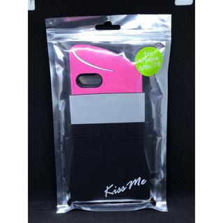 iPhone6/6s/7/8対応 シリコンケース ピンク