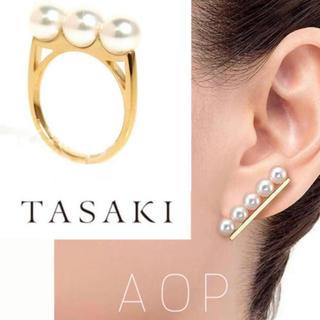 タサキ(TASAKI)のTASAKI バランスプラスリング ピアス ネックレス(リング(指輪))
