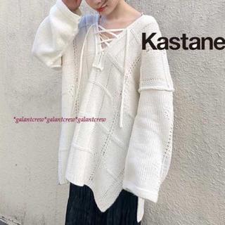 Kastane - 2019AW新作! 新品KASTANEカスタネチェックジャガード編み上げニット