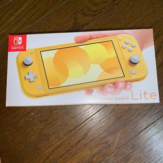 Nintendo Switch - 任天堂 Nintendo Switch Lite イエロー