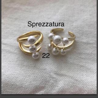 ドゥロワー(Drawer)のニゲモゲ様専用 TASAKI デインジャー(リング(指輪))