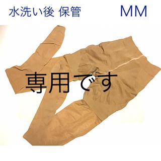 MARUKO - 美品✨マルコ MARUKO 着圧ストッキング ベージュ 美脚 ヒップアップ MM