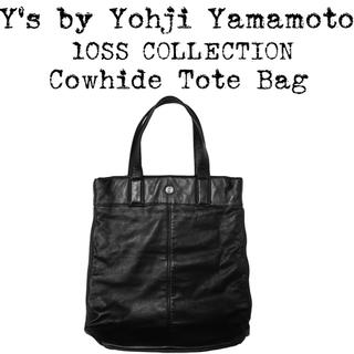 Yohji Yamamoto - ★美品★定価¥6万★Yohji Yamamoto★トートバッグ★レザー★ブラック