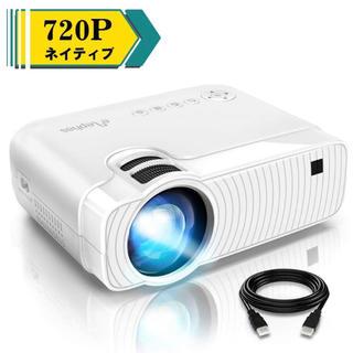 【令和記念版】4600lm LED 小型プロジェクター 1080PフルHD対応(プロジェクター)
