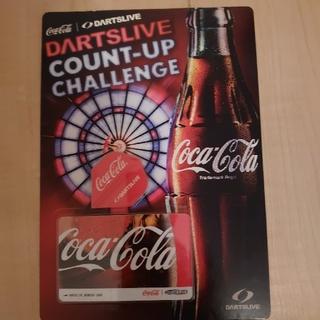 コカコーラ(コカ・コーラ)のコカ・コーラ カード フライト(ダーツ)