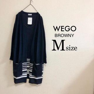 ウィゴー(WEGO)のMサイズWEGO⭐️新品⭐️カールヤーン七分袖ロングカーディガン ネイビー(カーディガン)