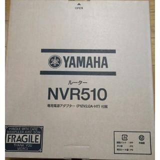 ヤマハ(ヤマハ)の専用  NVR510(PC周辺機器)