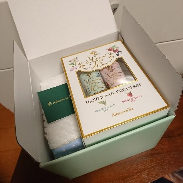 AfternoonTea(アフタヌーンティー)のアフタヌーンティー ハンドクリーム タオル ギフトBOX コスメ/美容のボディケア(その他)の商品写真