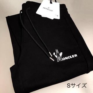 MONCLER - 新品 希少サイズ S モンクレール スウェットパンツ ブラック 19aw
