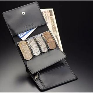 シップス(SHIPS)の【未開封発送】モノマックス付録 12月号 シップス コイン仕切り財布(長財布)