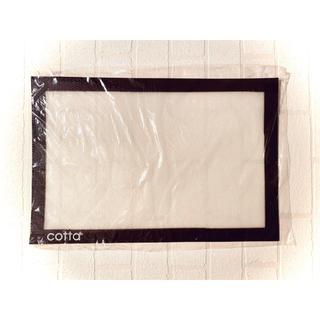新品 cotta シルパン(240×360)未使用品 クッキー パン お菓子作り(調理道具/製菓道具)