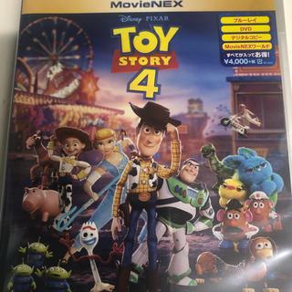 トイ・ストーリー - トイストーリー4 国内正規品 未再生 ディズニー ピクサー ブルーレイ2枚