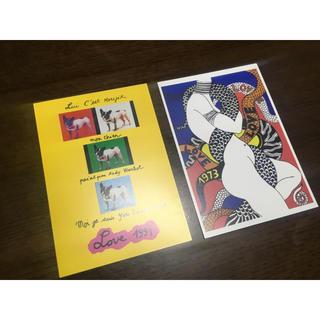 サンローラン(Saint Laurent)のイヴ・サンローラン美術館 ポストカード2枚セット(その他)