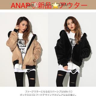 ANAP - ANAP♡新品♡アウター