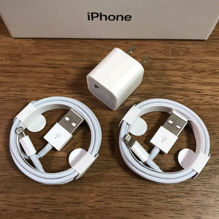 iPhone充電器 ライトニングケーブル2本 アダプター1個 3点セット