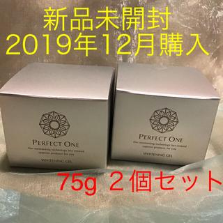PERFECT ONE - 新品未開封 パーフェクトワン 薬用ホワイトニングジェル 75g×2箱