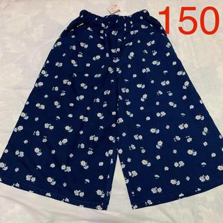 マザウェイズ(motherways)の新品 マザウェイズ パンツ ズボン 150(パンツ/スパッツ)