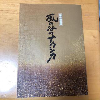 ジブリ(ジブリ)の歌舞伎風の谷のナウシカ筋書き(伝統芸能)